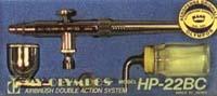 Olympos Jolly HP22BC