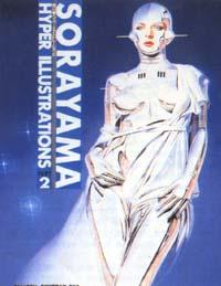 Fantasy Art Sorayama